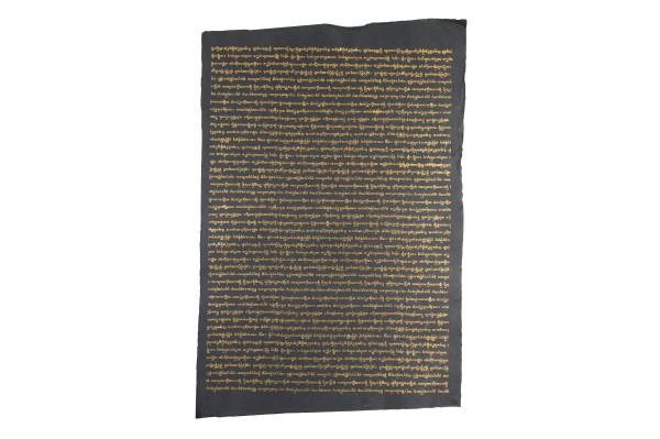 Kunstdruck Khmer Text (schwarz-gold) ausgerollt