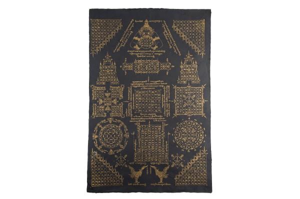 Kunstdruck Numerologie (gold-schwarz) ausgerollt